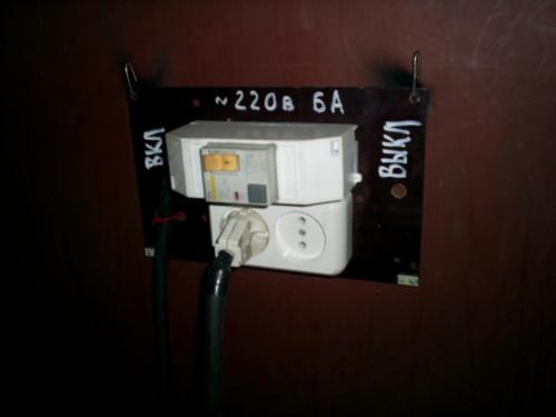 Диф.автомат для охлаждения.JPG