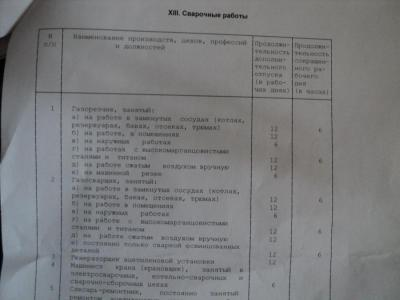 DSC01904.JPG