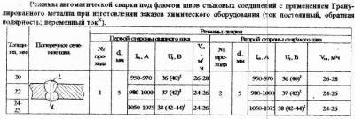 стр.21.jpg