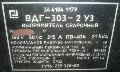 S5024459.JPG