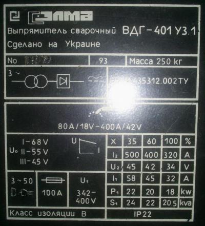 S5024457.JPG