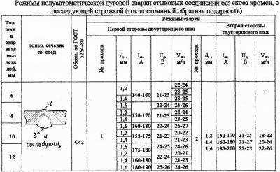 стр.13.jpg