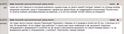 2013-03-21_АСЗ.png