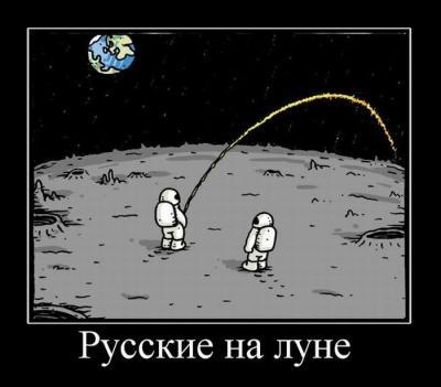 1300733556_demotivatory_2_27.jpg