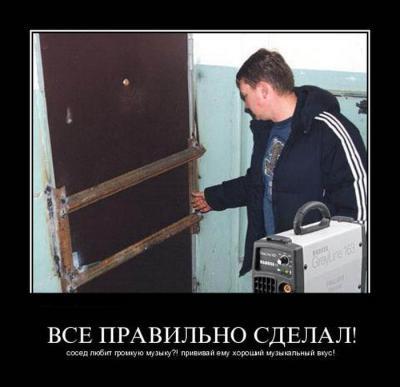 1363323189_031.jpg