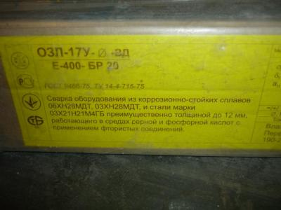 P1100631.JPG