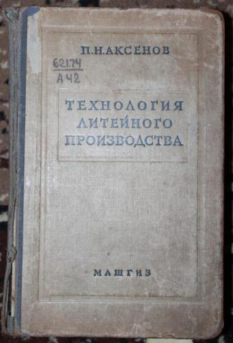IMG_1868.JPG