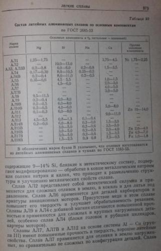 IMG_1871.JPG