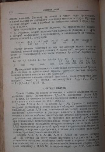 IMG_1870.JPG