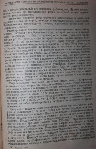 IMG_1875.JPG