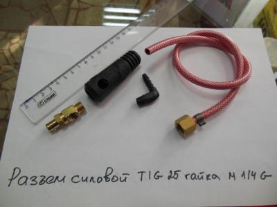 DSCN18781.JPG