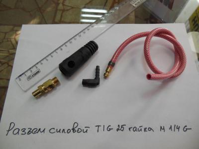 DSCN18791.JPG