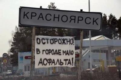 auto_prikoli_34.jpg