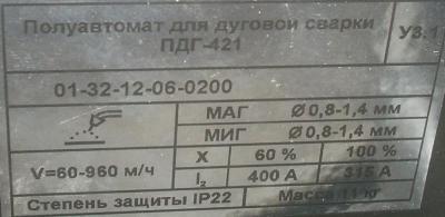 S5024573 - РєРѕРїРёСЏ.JPG