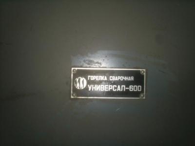 S5025947.JPG