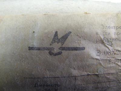 DSCF7174.JPG
