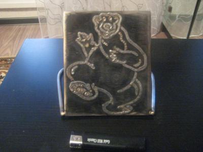 медведик 1.JPG