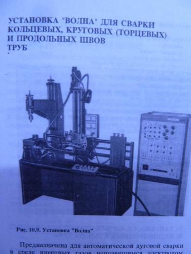 P1130527.JPG