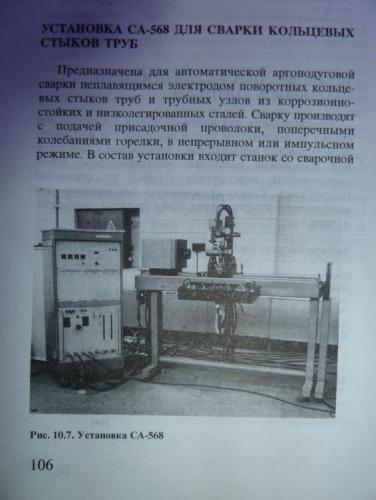 P1130525.JPG