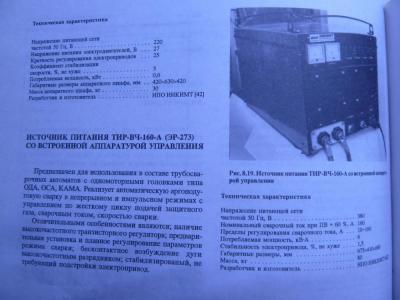 P1130528.JPG