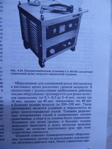 P1130529.JPG