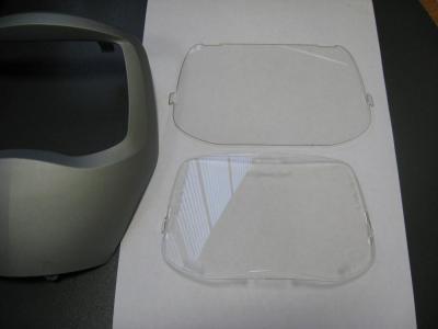 Защитная пластина9100.JPG