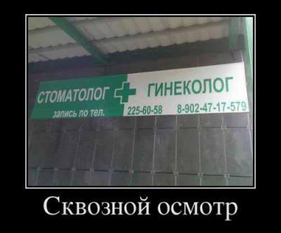 0_ca544_360e174b_orig.jpg