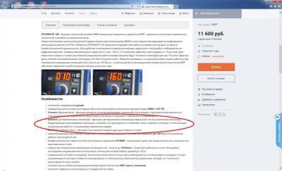 screen_site_krasn.jpg