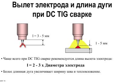 msg-15694-0-77165000-1490627314_thumb.pn