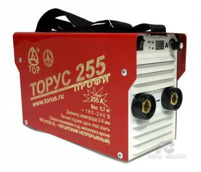 torus255-profi.jpg