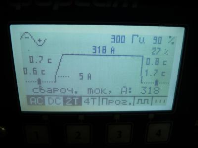 P1180326.JPG
