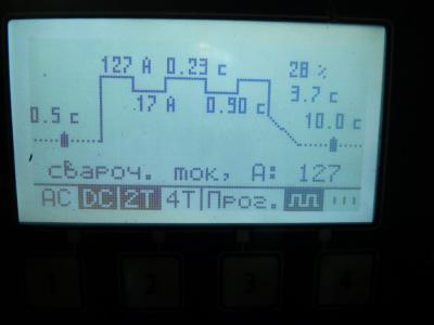 P1210812.JPG