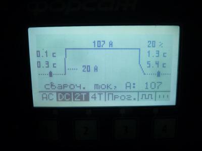 P1270712.JPG