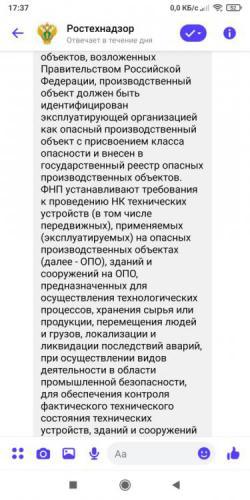 WhatsApp Image 2021-02-24 at 17.48.55 (2).jpeg