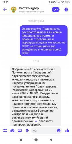 WhatsApp Image 2021-02-24 at 17.48.55.jpeg