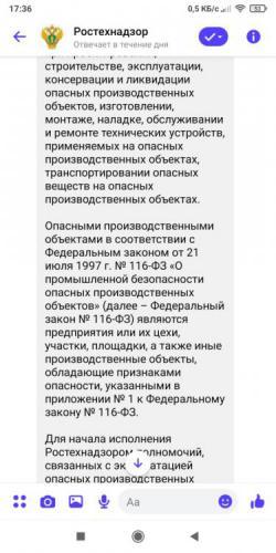 WhatsApp Image 2021-02-24 at 17.48.55 (1).jpeg