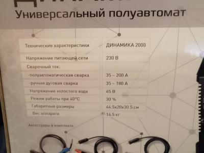 IMG_20210322_180034.jpg