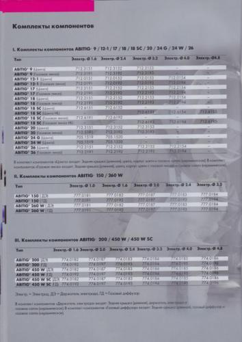 стр 20.jpg