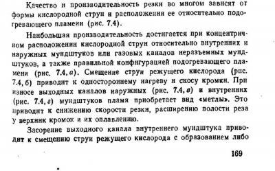 Nikiforov_Spravochni).jpg