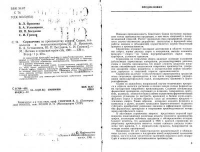 справочник (2).jpg
