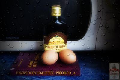 Сварка яйца и коньяк_.jpg