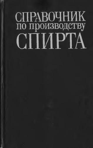 справочник (1).jpg
