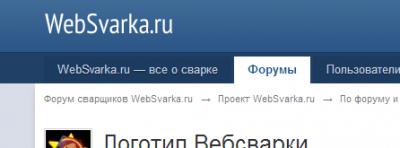 Websvarka.PNG