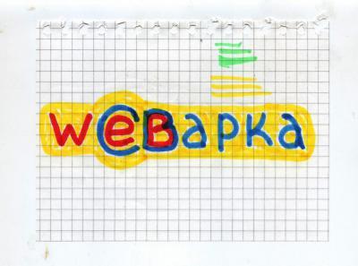 СВАРКО-ЛОГО.jpg