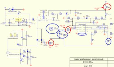 схема сварочного аппарата Ресанта 250