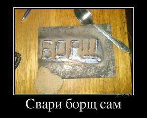 39540349_kogda-tvoya-zhena-svarschik.thumbnail.jpg