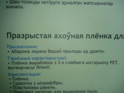 uploadfromtaptalk1398078962135.jpg