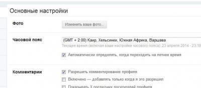 2014-04-23_231856.jpg