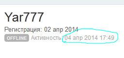 2014-04-07_183313.jpg