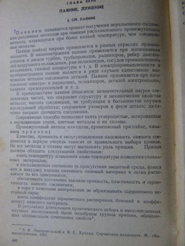 P1090945.JPG
